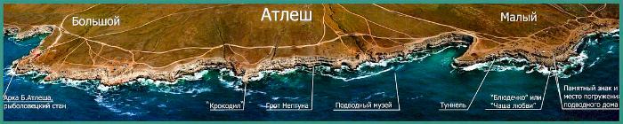 Карта досторимечательностей Тарханкута